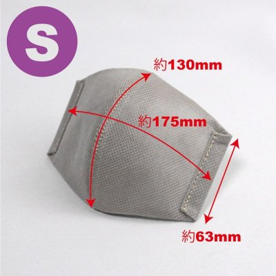 画像3: 洗える不織布マスク