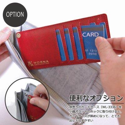 画像3: シームレス L字ファスナー長財布
