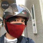 画像9: マスクプロテクター (9)