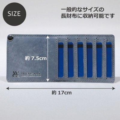 画像1: 両面カードケース