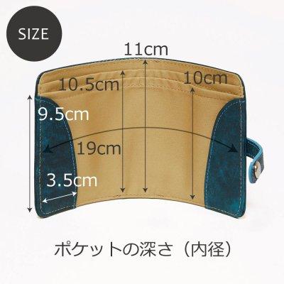 画像1: Minimum プリーツ型マスクケース