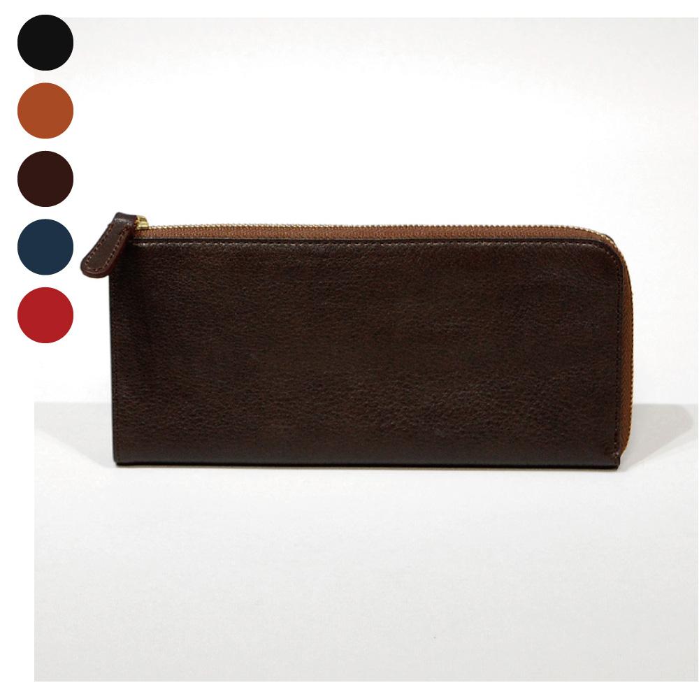 画像1: オリーブレザー L字ファスナーマチ付き長財布 (1)