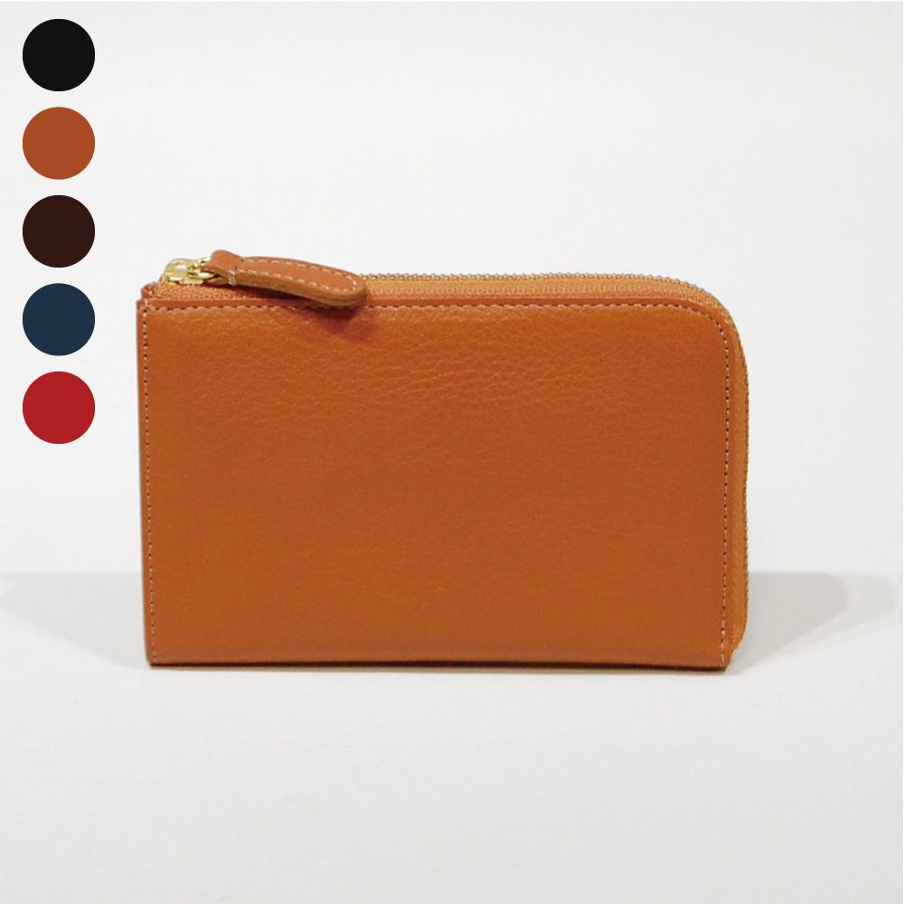 画像1: オリーブレザー L字ファスナーマチ付き短財布 (1)