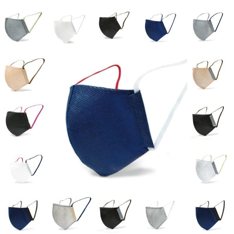 画像1: 洗える不織布マスク (1)