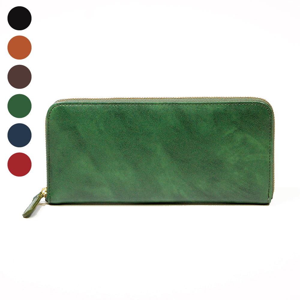 画像1: ムラ染めオリーブレザー ラウンドファスナー長財布 (1)