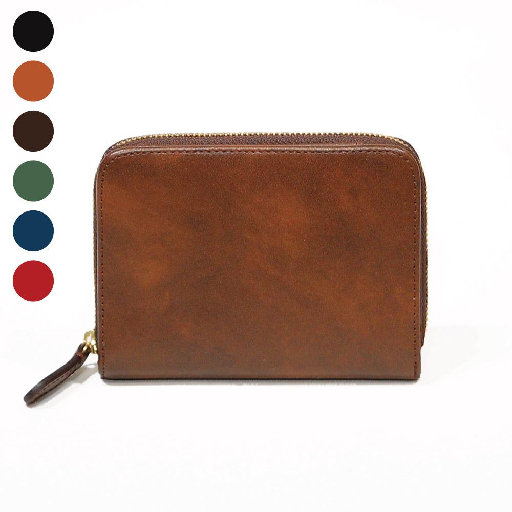 画像1: ムラ染めオリーブレザー ラウンドファスナー短財布 (1)