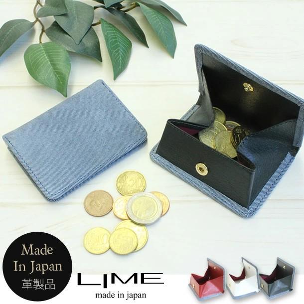 画像1: ライム(LIME) デニムレザー ミニ四角コインケース (1)