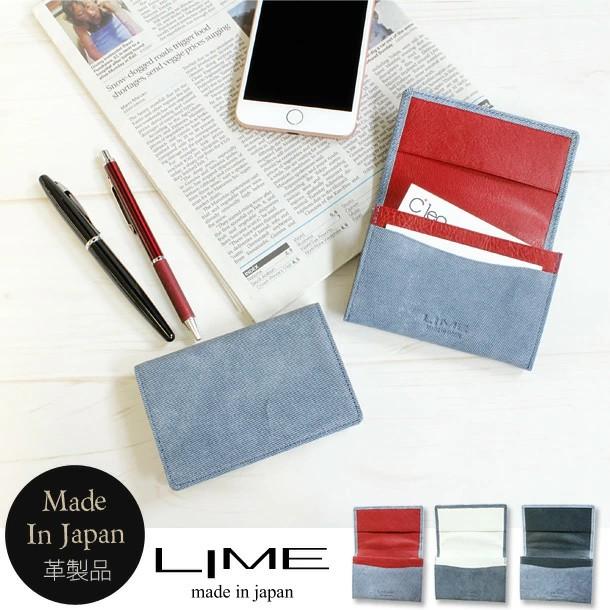 画像1: ライム(LIME) デニムレザー 3種収納 名刺入れ (1)